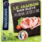 Jambon Brocéliande